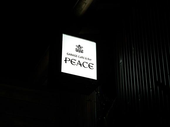 garage cafe & bar PEACE